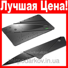 CardSharp a knife a credit card With Packing
