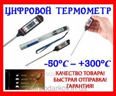 Улучшенный цифровой кухонный термометр - большой