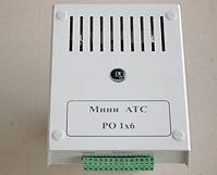Mini-automatic telephone exchange of RO 1h6D