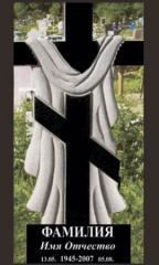 Granite cross 10