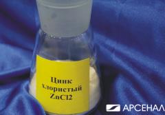 El zinc hloristyy (el cloruro del zinc)