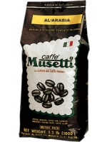 Кофе Musetti Al Arabia