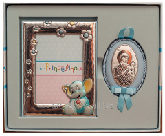Frame for photos the Set Gift test Silver 925 the