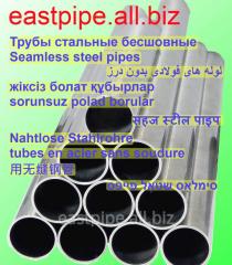 Pipes steel, pipes steel hot-rolled, pipes steel