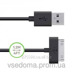Уплотненный USB кабель для iPhone 4/ 4S