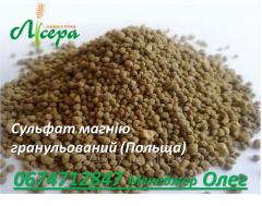 Сульфат магнію гранульований (Польща)