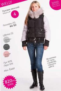 The down-padded coat is female, youth, wholesale,