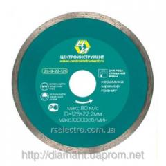Diamond disk tile 125x5x22.2 TsENTROINSTUMENT