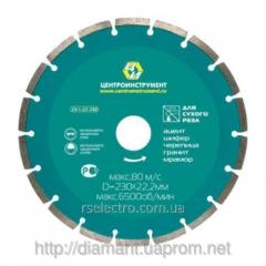 Diamond disk segment 350x7x22.5 TsENTROINSTUMENT