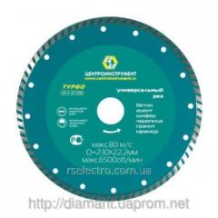 Алмазный диск турбо (9мм) 230x7x22,2 ЦЕНТРОИНСТУМЕНТ