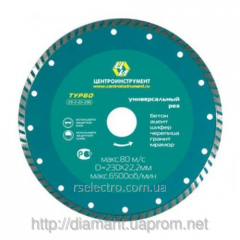 Diamond disk of a turbo 115x7x22.2