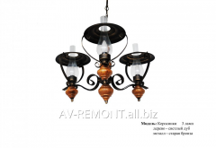 """Chandelier 3 lamp forged """"Paraffin stoves"""