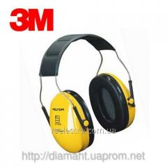 H510A 401 GU ZM earphones