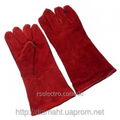 Gloves welding suede red (35 cm)