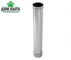 Pipe 1m from galvanized metal with a diameter of