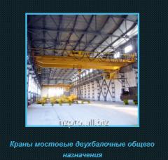 Cranes pavements two-frame