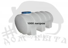 Capacity horizontal for transportation GO 1000