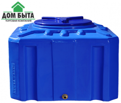 RKD 500 two-layer square container of 500 l Cube