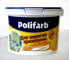 Acrylic water dispersible paint with an