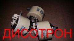 PPB tuning resistor