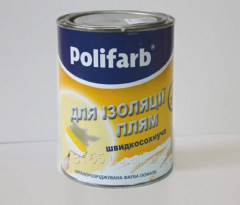Paint Izomal for the isolating coloring of the