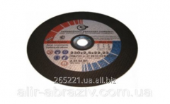 Reinforcing cutting wheels