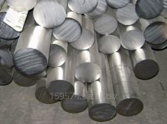 Circle aluminum AMG, D-16, D-16