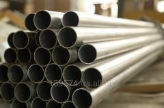 Pipe aluminum