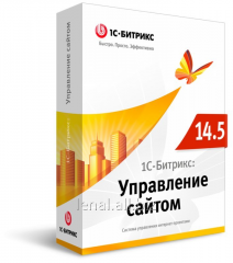 Лицензия 1С-Битрикс: Управление сайтом - Первый
