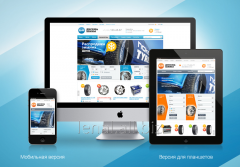 Aspro: Tires and disks online store