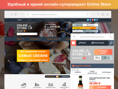 ONLINE Store: Online store of products and goods