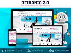 Bitronik 2 — online store of sport goods to