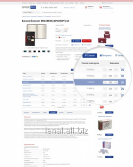 Adaptive online store of office OfficePRO