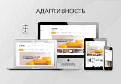 Адаптивный интернет-магазин мебели для дома и дачи