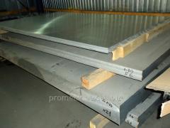 Алюминиевые плиты толщиной от 10 до 300 мм