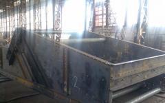 The equipment mine GISL Roar — 62U