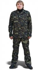 Camouflaged uniform