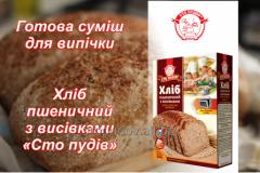Смесь для выпечки Хлеб Пшеничный с отрубями 426 г