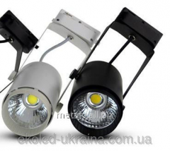 Track lamp 30 W
