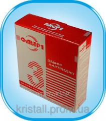 Set of cartridges of Filter1khlor