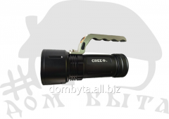 Cree 2-20 small lamp