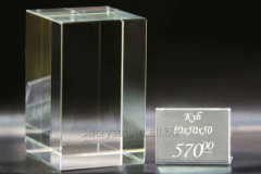 Cube from optical glass