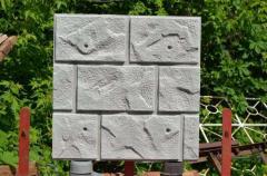 Фибра-полимерная плитa для утепления фасада дома