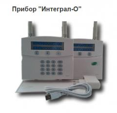 The device of the wireless security GSM Integral-O