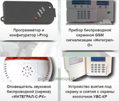 Systems and devices for protection of objects, for