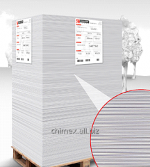 Cardboard cellulose / Board: DAYTONA