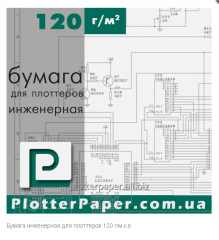 Paper engineering for mm plotters 120gm 1118 (44