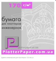 Paper engineering for mm plotters 170gm 420 (16.5