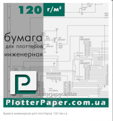 Paper engineering for mm plotters 80gm 594 (23.4