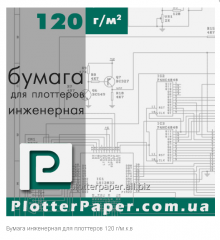 Paper engineering for mm plotters 120gm 297 (11.6